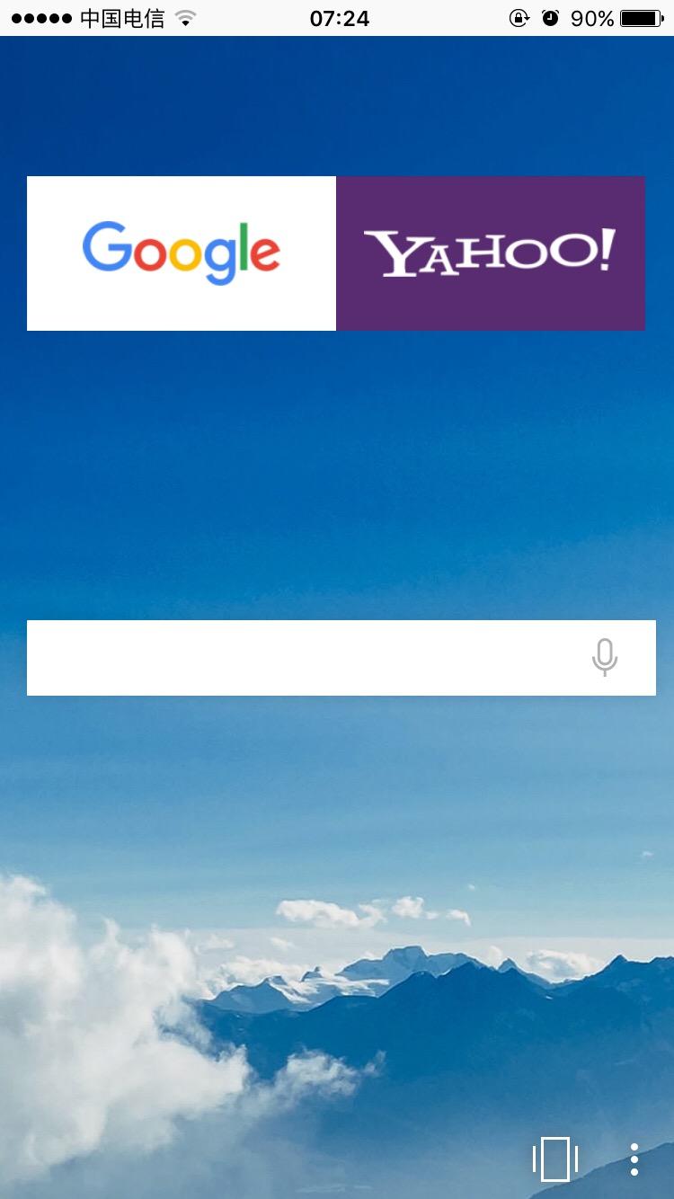 Yandex 浏览器