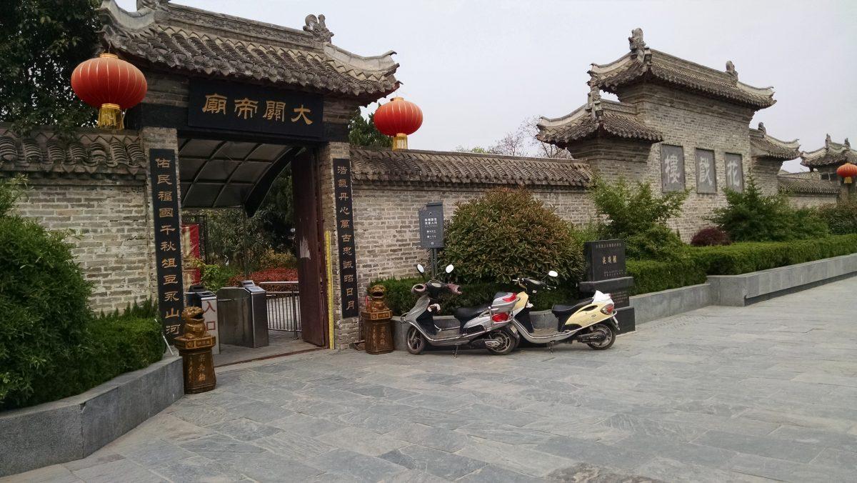 亳州花戏楼景区大门