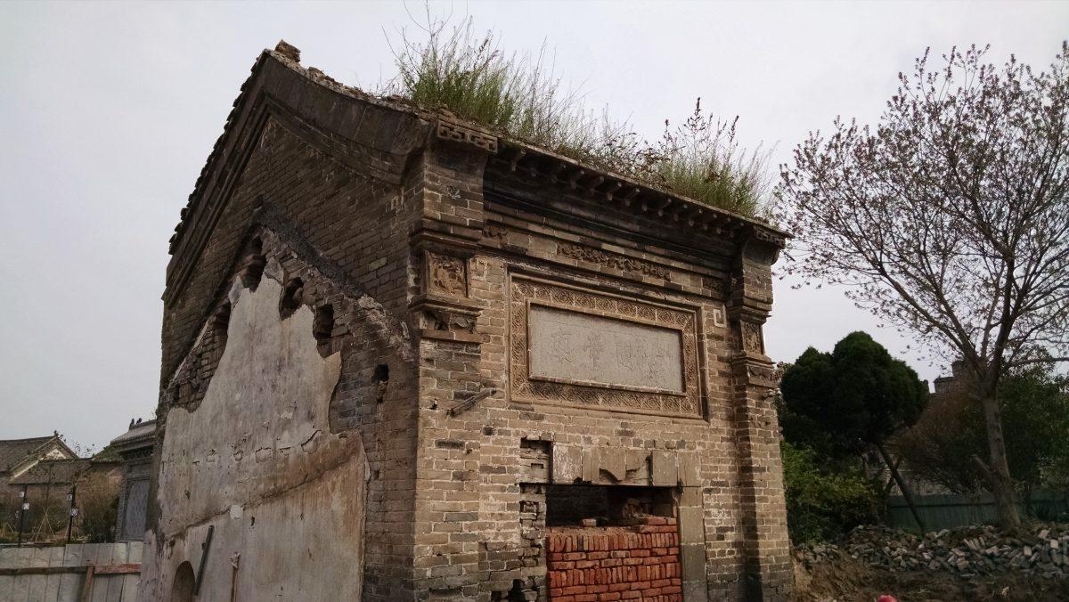 被毁坏的古建筑