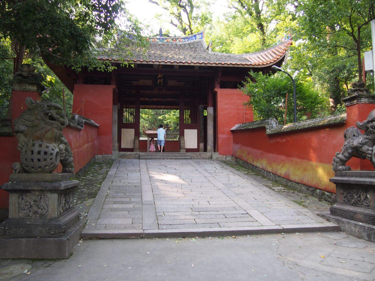 无尽石门-涌泉寺