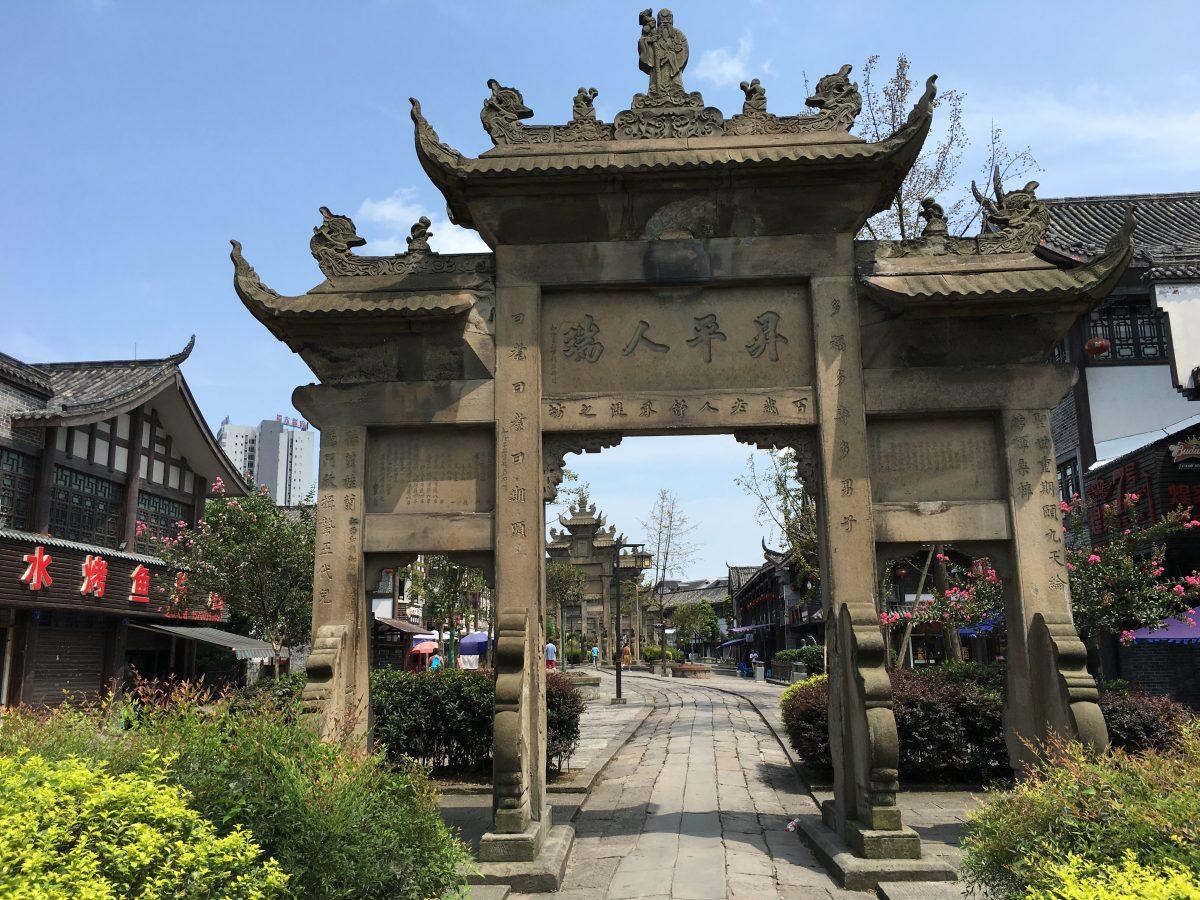 舒承浞百岁坊,牌坊最顶上雕有老寿星,很符合这座牌坊的主题
