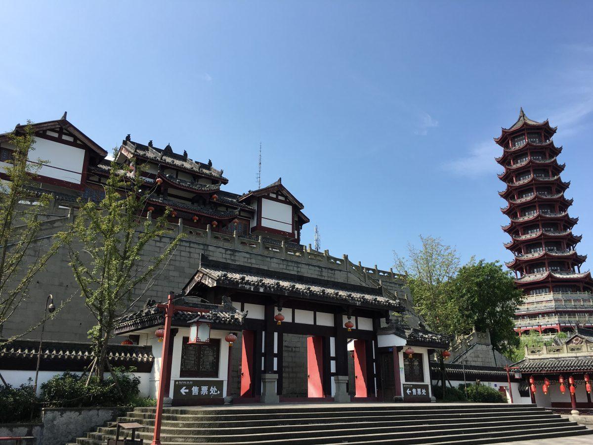 隆昌石牌坊群北关景区