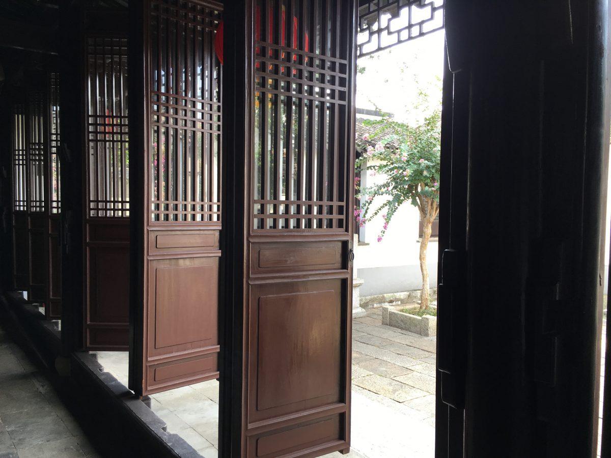 徐霞客故居