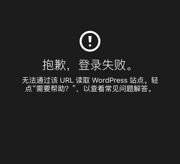 Unable to read the WordPress site on that URL