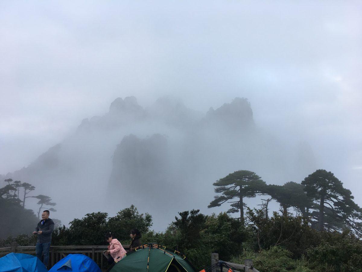 三清山露营