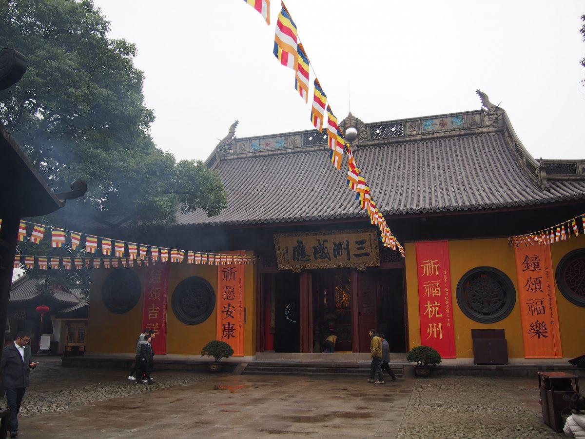 杭州净慈寺