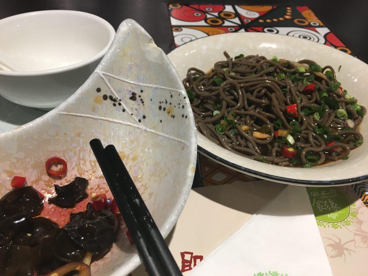 重庆沙坪坝·酸辣蕨根粉