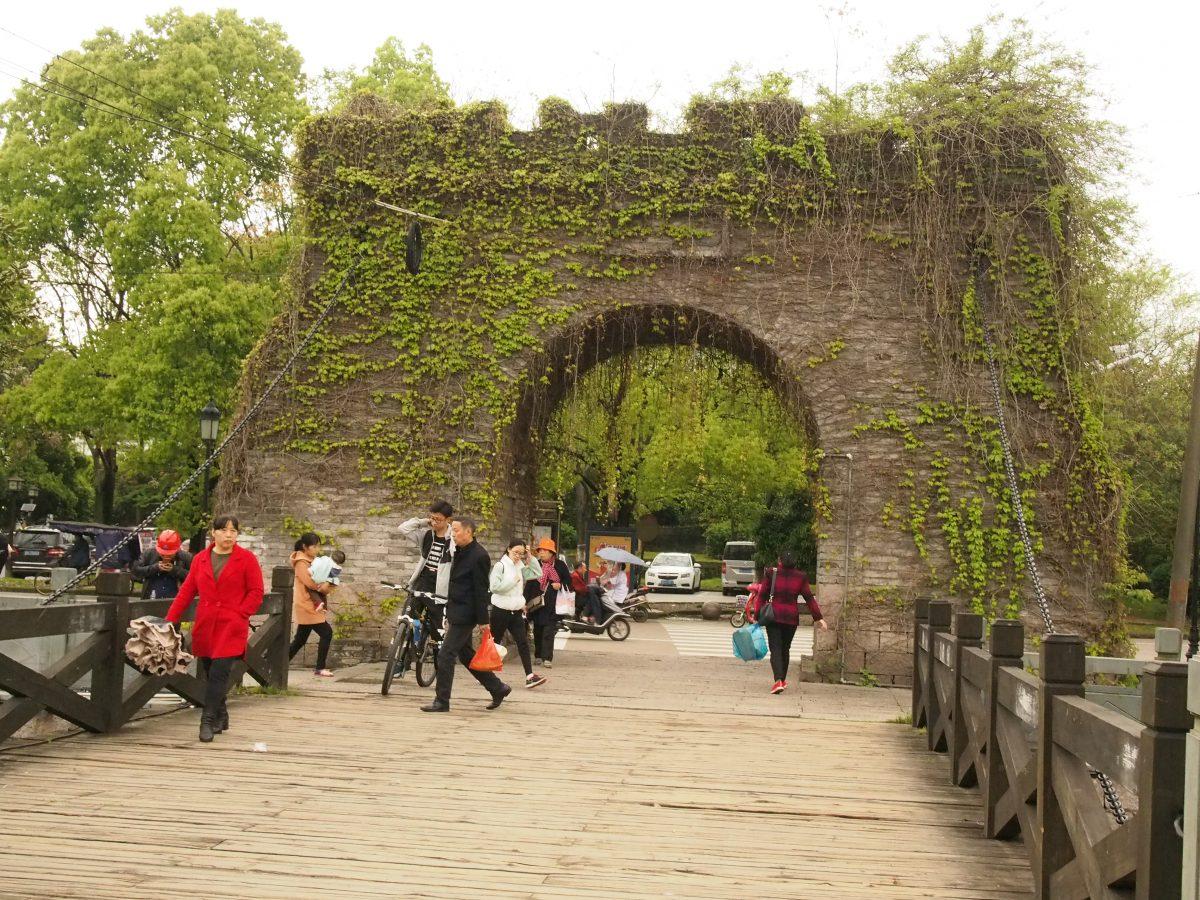 大南门吊桥