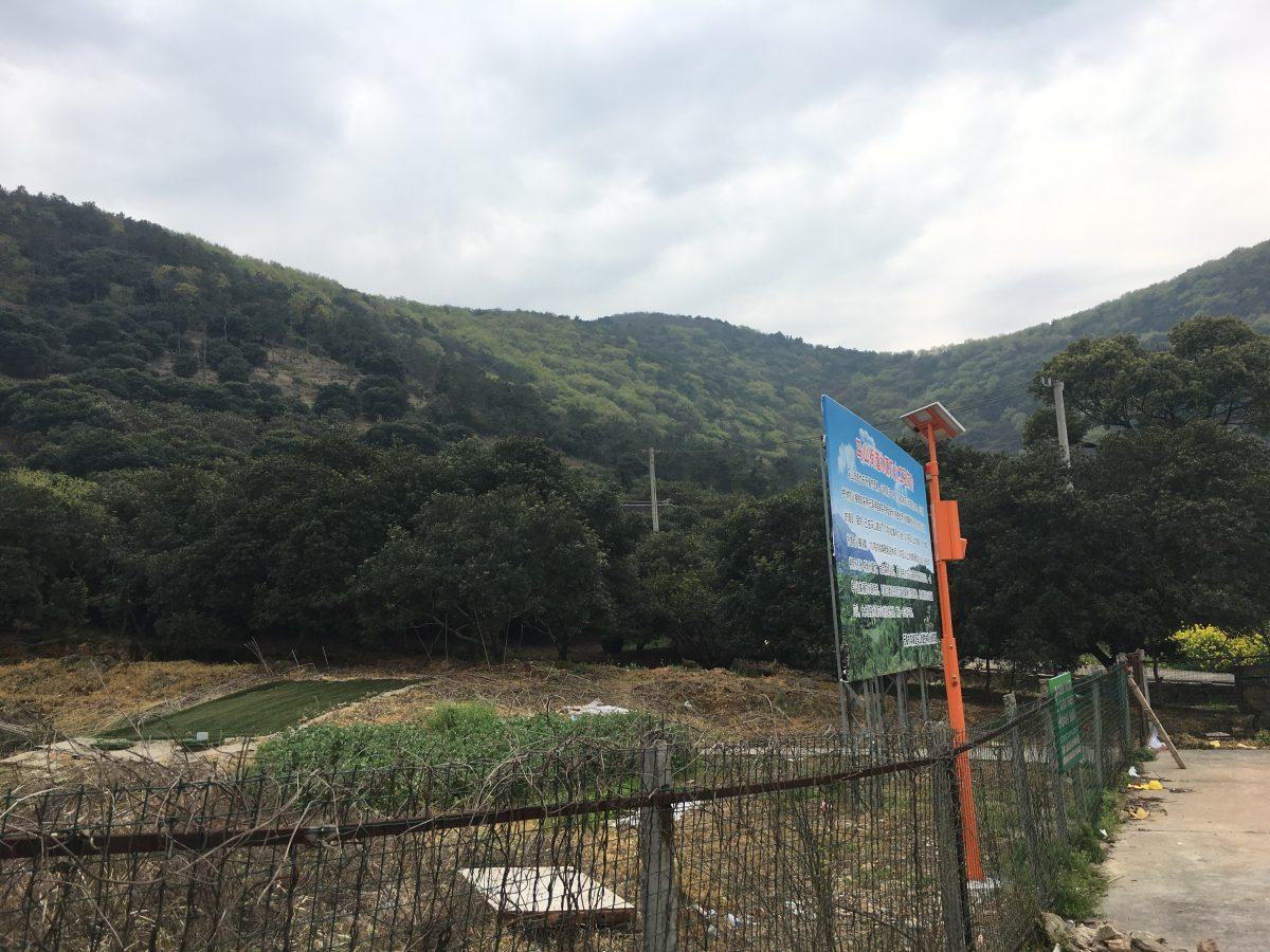 江苏无锡胜子岭