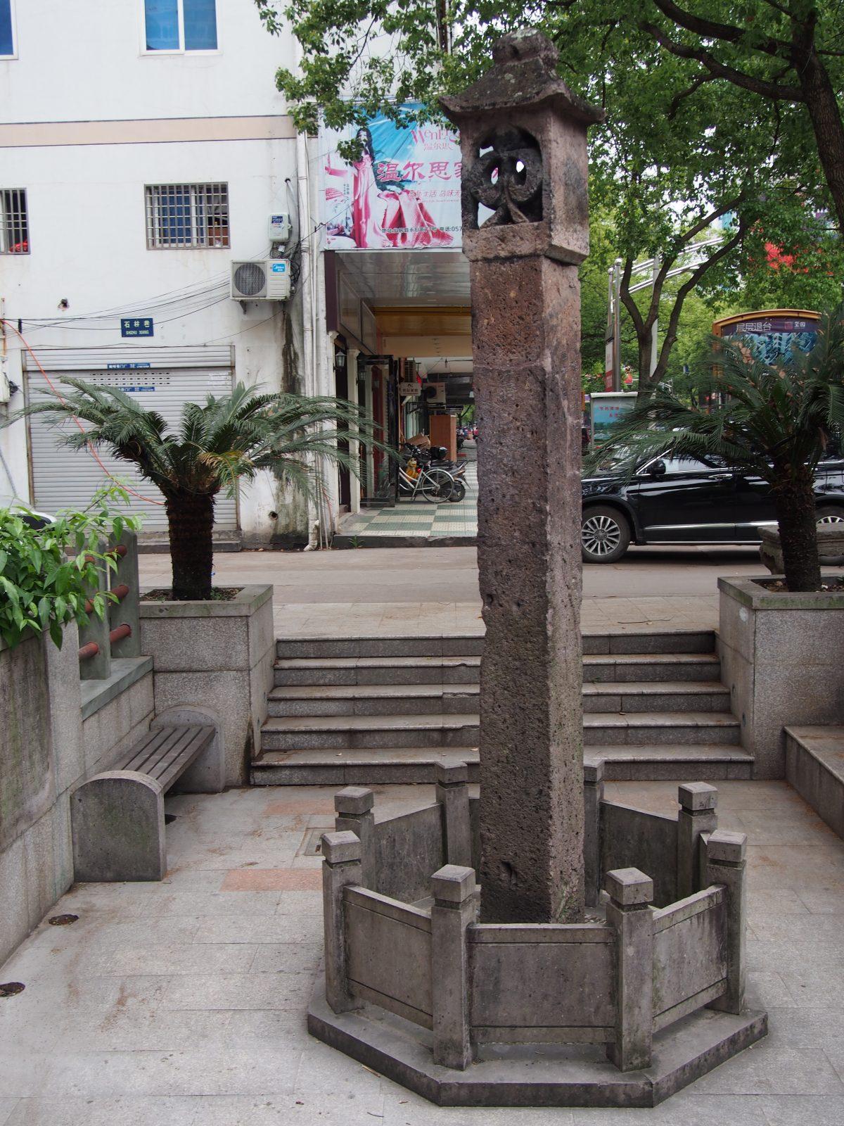 浙江台州·仙居石灯柱