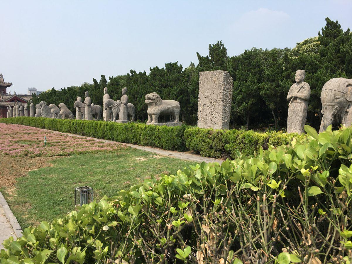 永昭陵·石像生