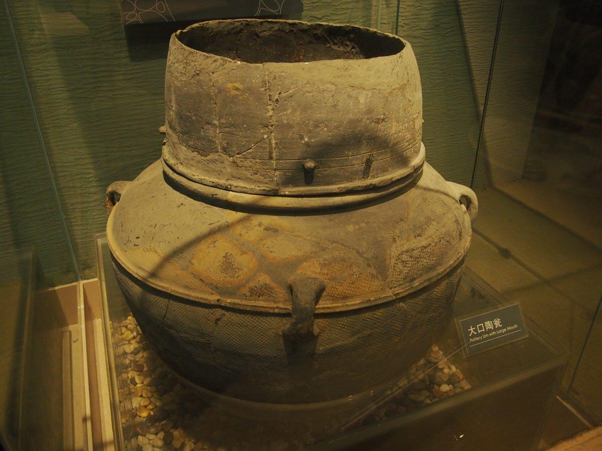 制作水井的大口陶瓮
