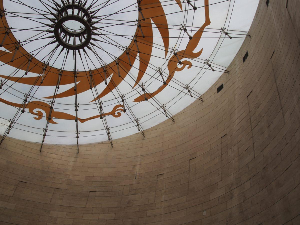 陈列馆穹顶