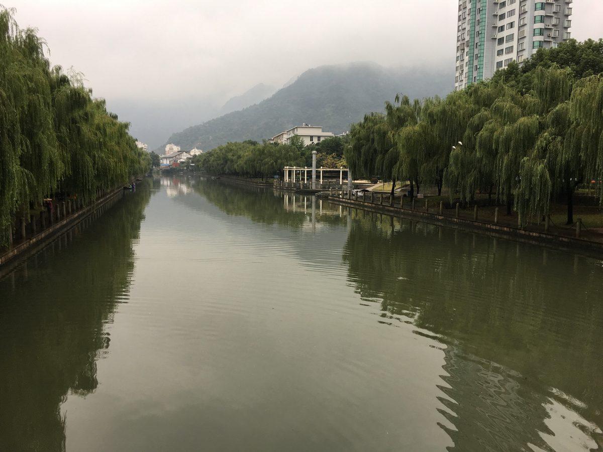 浙江·台州·黄岩·山·水·桥·雾