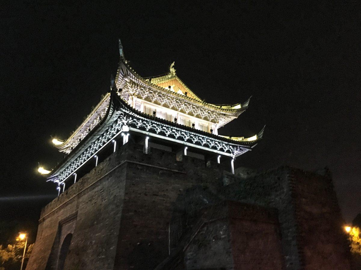 浙江·台州·临海