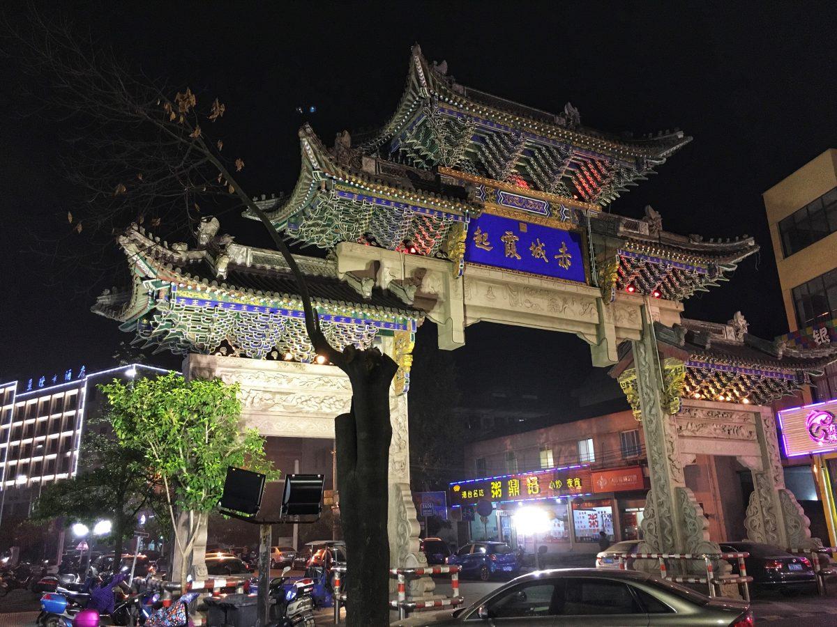 浙江·台州·天台