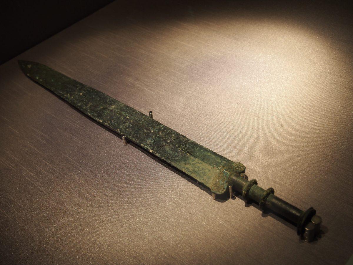 徐王义楚之元子羽剑