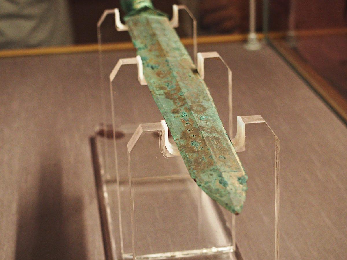 吴王余眜剑