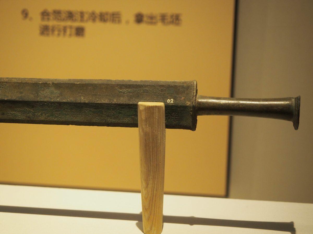 周·青铜剑