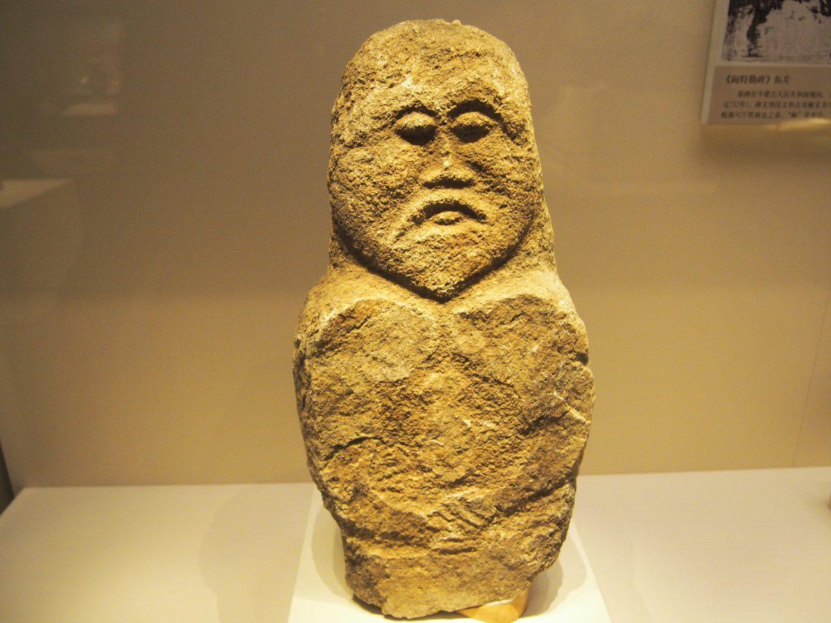 新疆阿勒泰地区发现的唐突厥石人