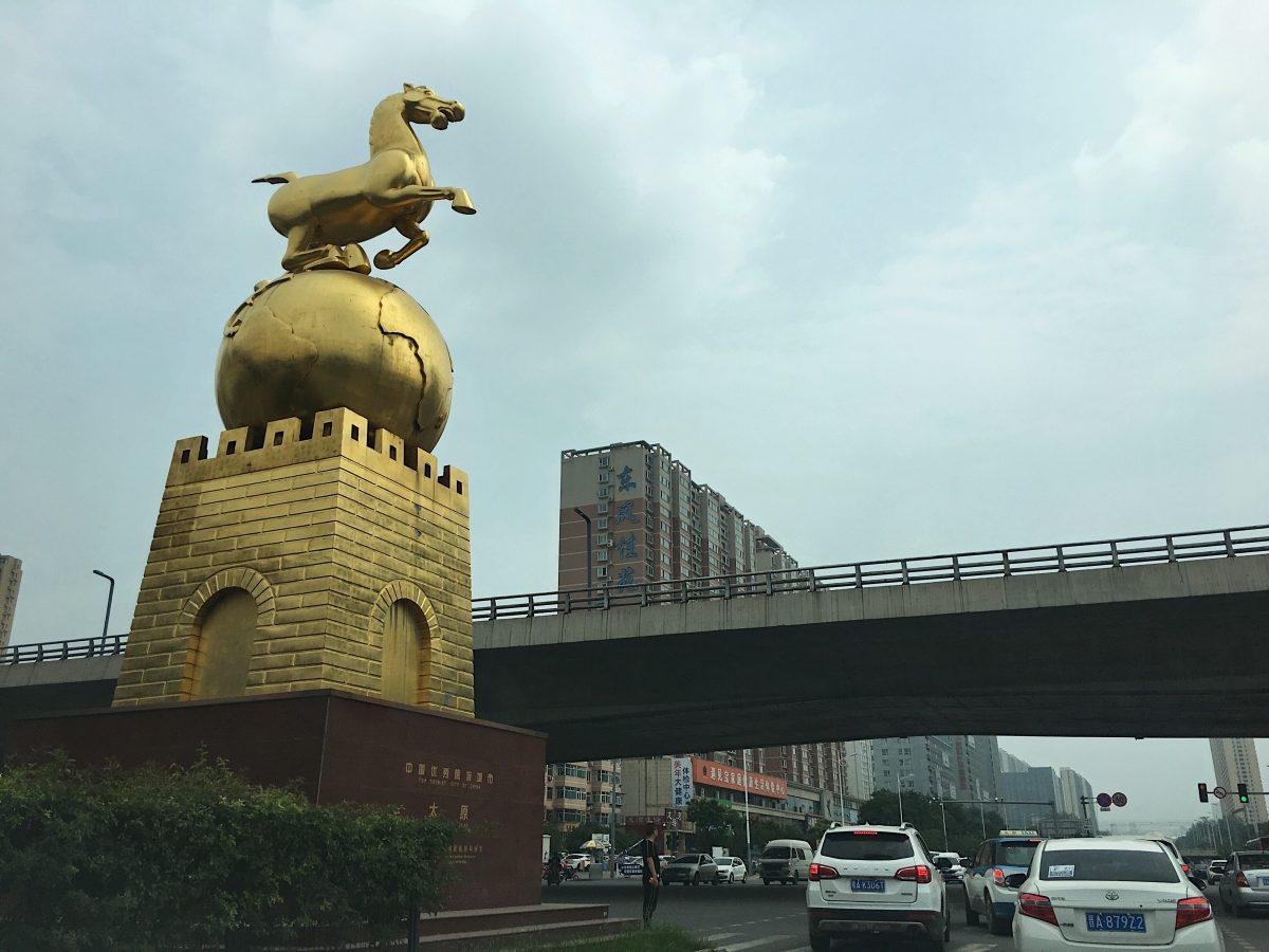 黄金立马滚蛋·优秀旅游城市标志铜奔马