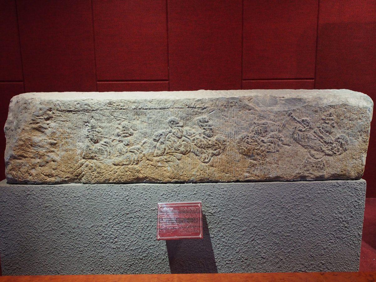 东汉·西门豹除巫治邺画像石