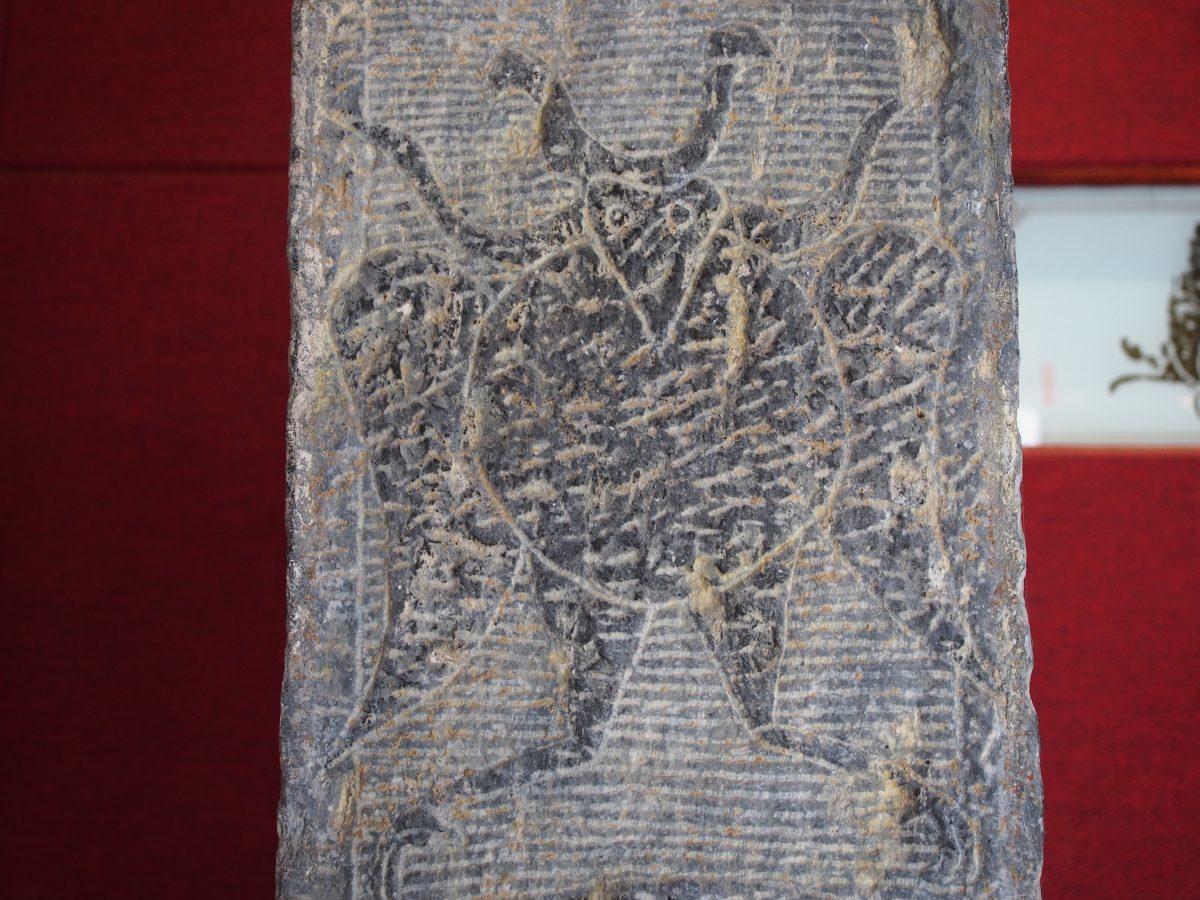 东汉·神鸟画像石