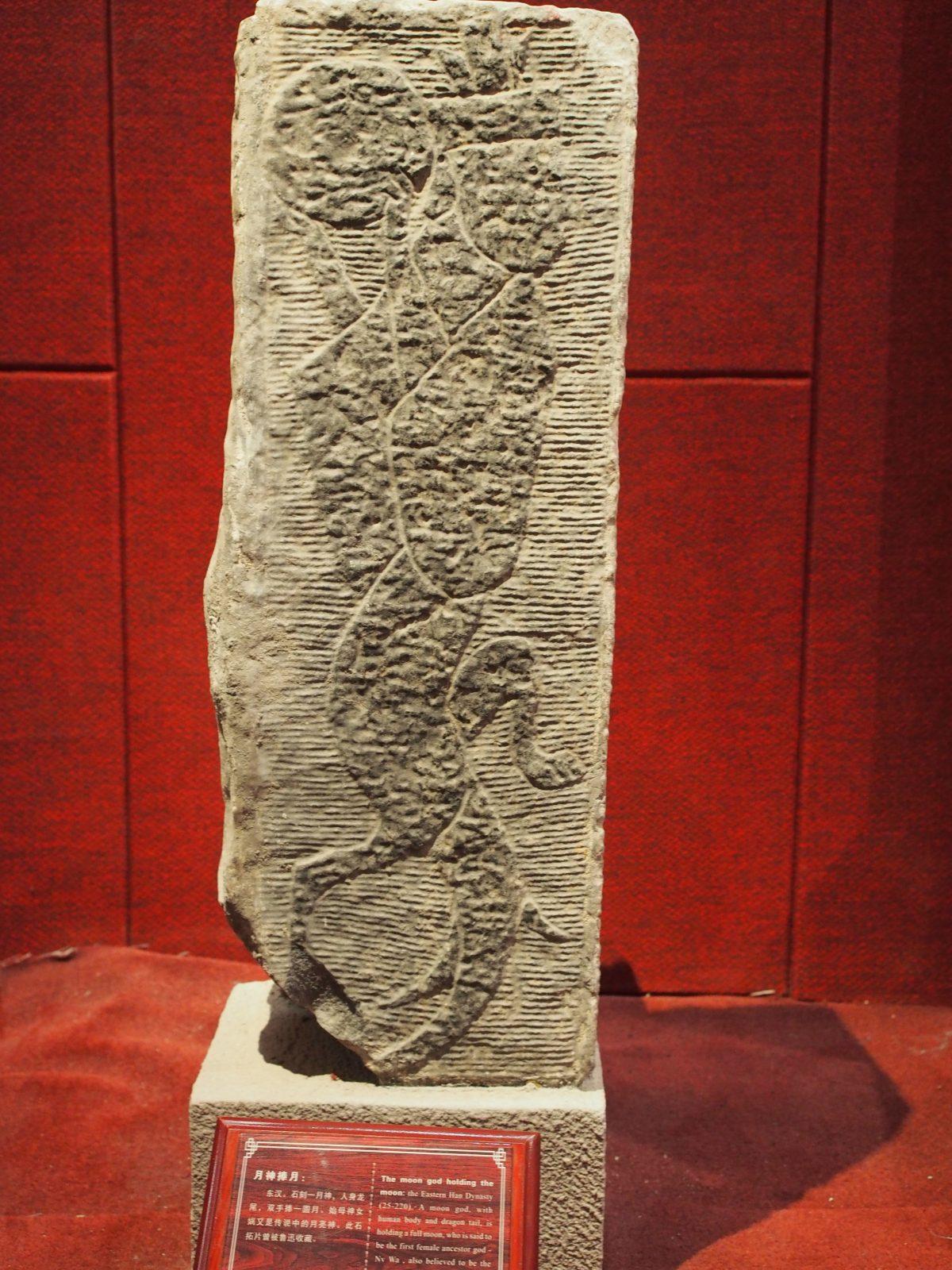 东汉·月神捧月画像石