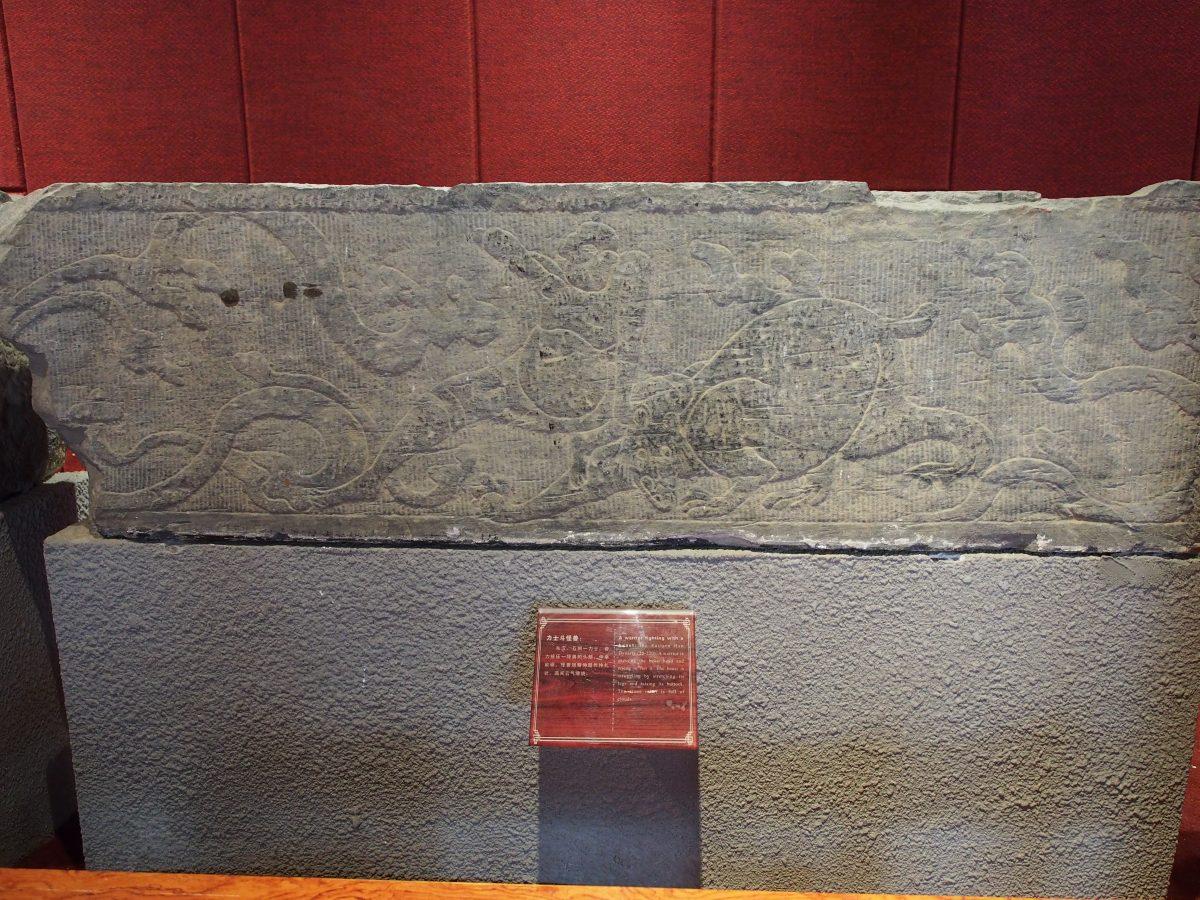 东汉·力士斗怪兽画像石