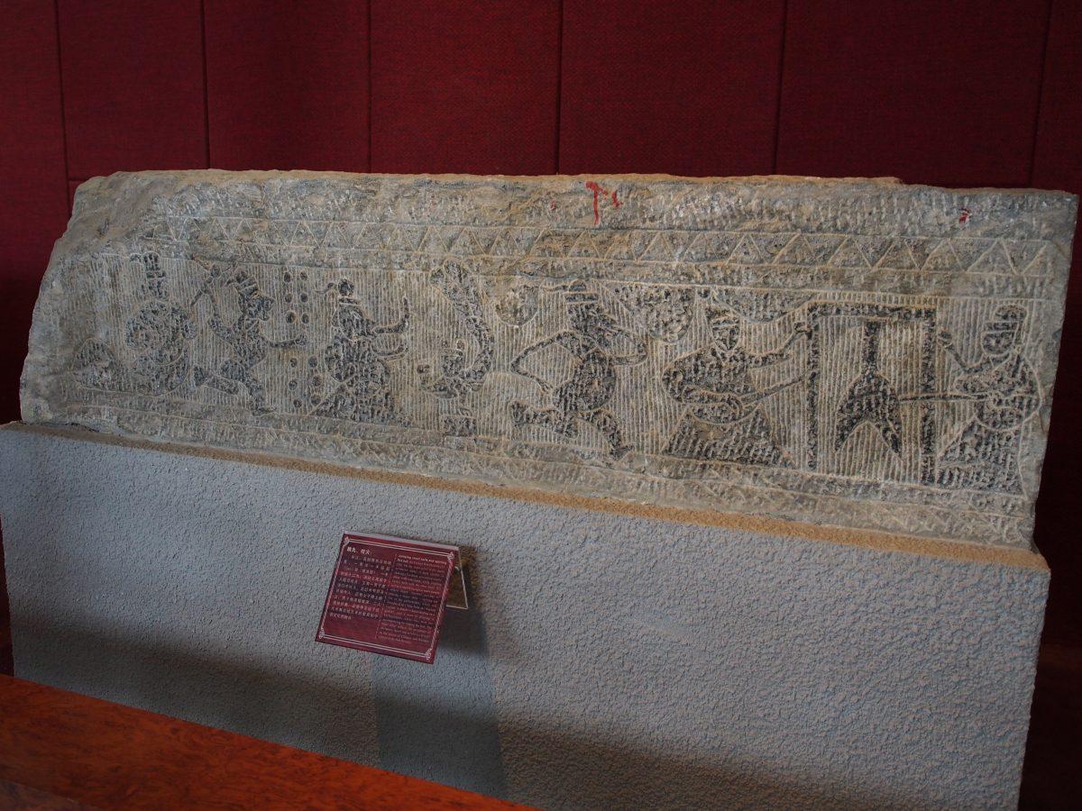 东汉·舞乐白戏画像石