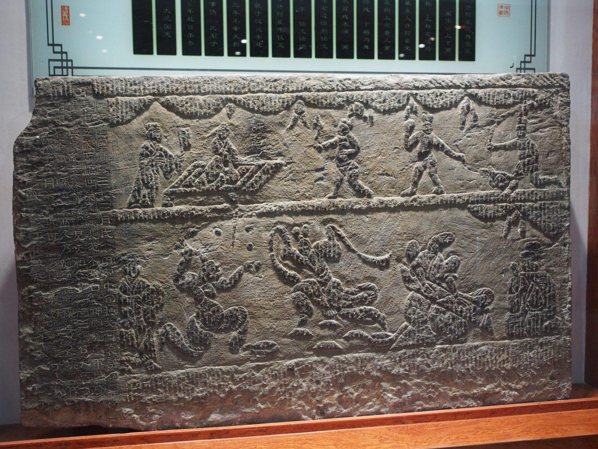 东汉·许阿瞿画像石