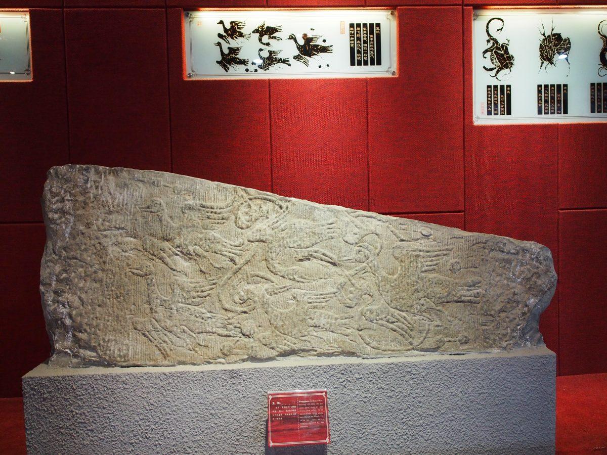 东汉·五鹄画像石