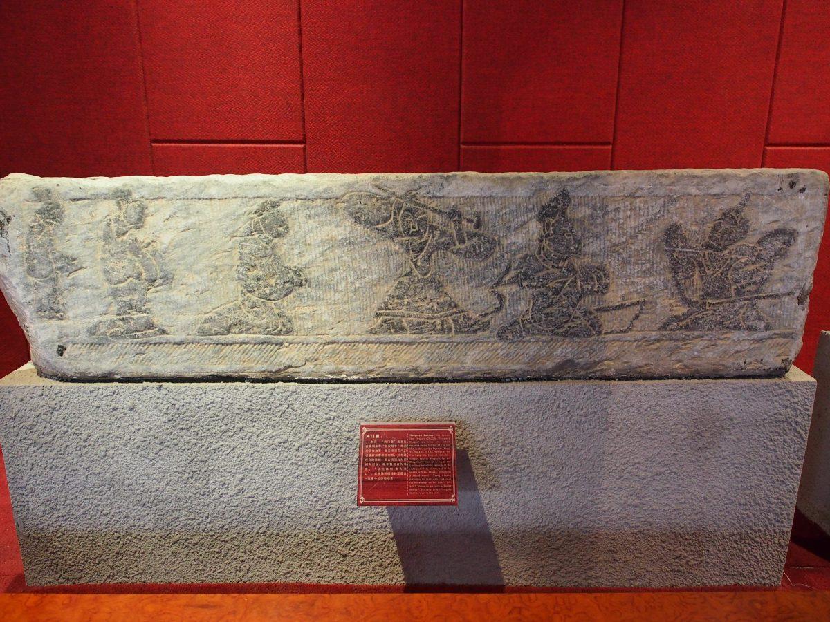 东汉·鸿门宴画像石